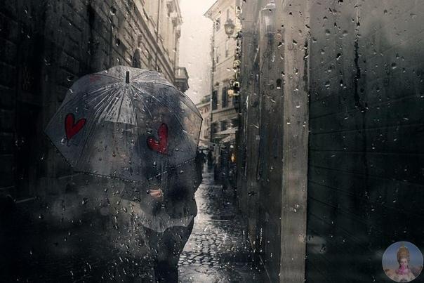 Шум дождя за окном...