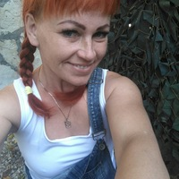 Анастасия Дергоусова
