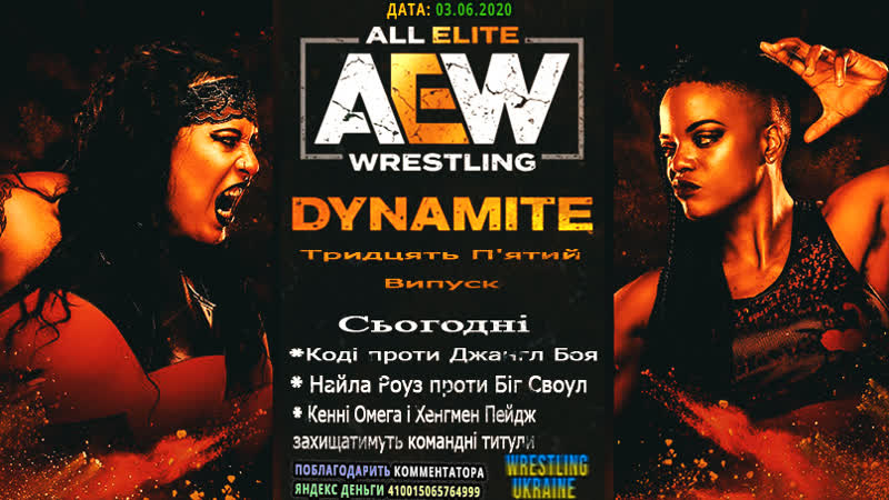Wrestling Ukraine Протесты с Интервью приветом 2013 14 35 серія Українською wwe qtv куй тб рестлінг