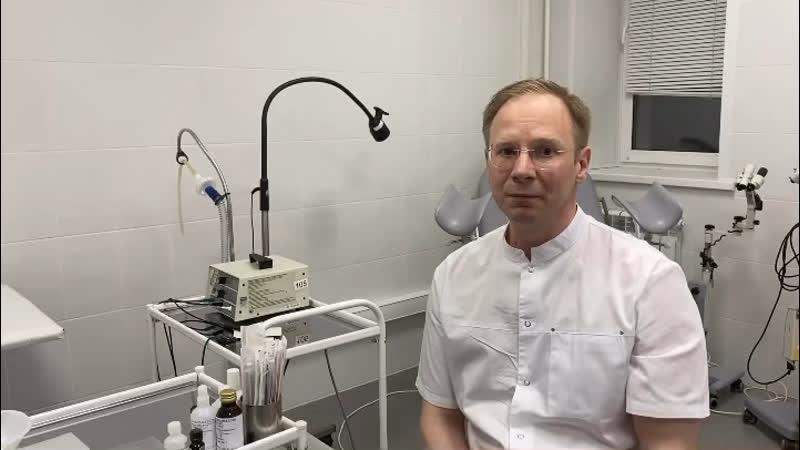 Раков Иван Александрович - врач акушер-гинеколог