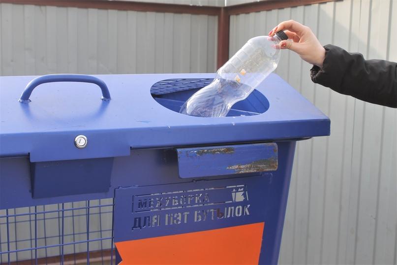 Сортируй правильно: Что можно выбрасывать в сетки для ПЭТ в Псковской области, изображение №1