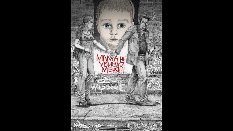 /P_iUKkzJT5E | Православный лекторий: Духовные и психологические предпосылки и последствия аборта. андрейкрым.рф