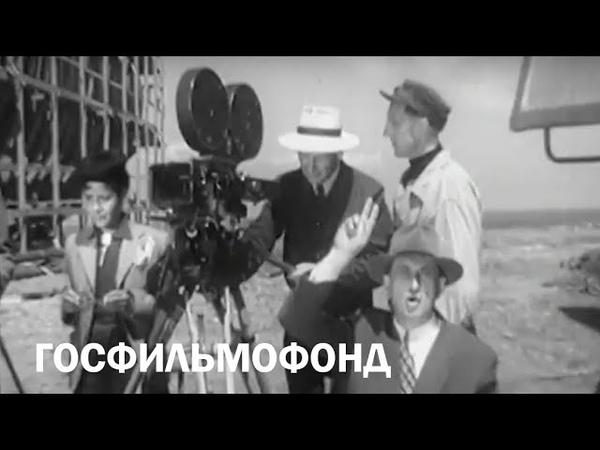 Госфильмофонд России 2010