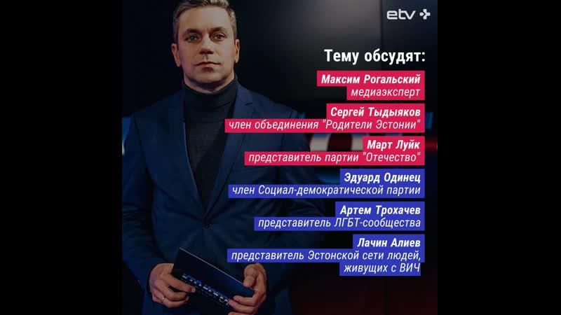 Смотрите Кто кого в среду 30 октября на ETV