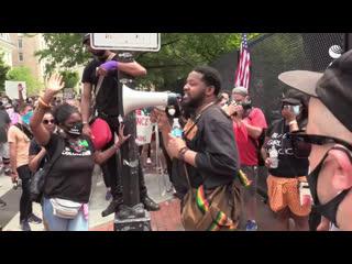 Протесты у Белого дома из-за смерти Джорджа Флойда