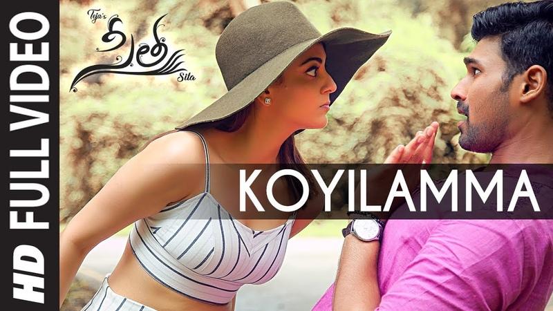 Koyilamma Video Song   Sita Telugu Movie   Bellamkonda Sai,Kajal   Armaan Malik  Anup Rubens Teja