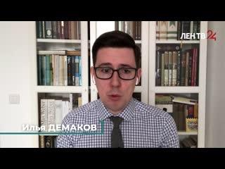 Какое внимание уделяется Великой Отечественной войне в школьном курсе истории Интервью с Ильей Демаковым.