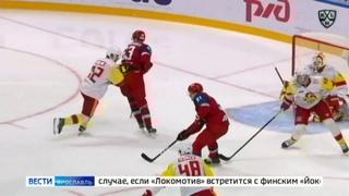 Все матчи первого раунда плей-офф Кубка Гагарина могут пройти в Ярославле