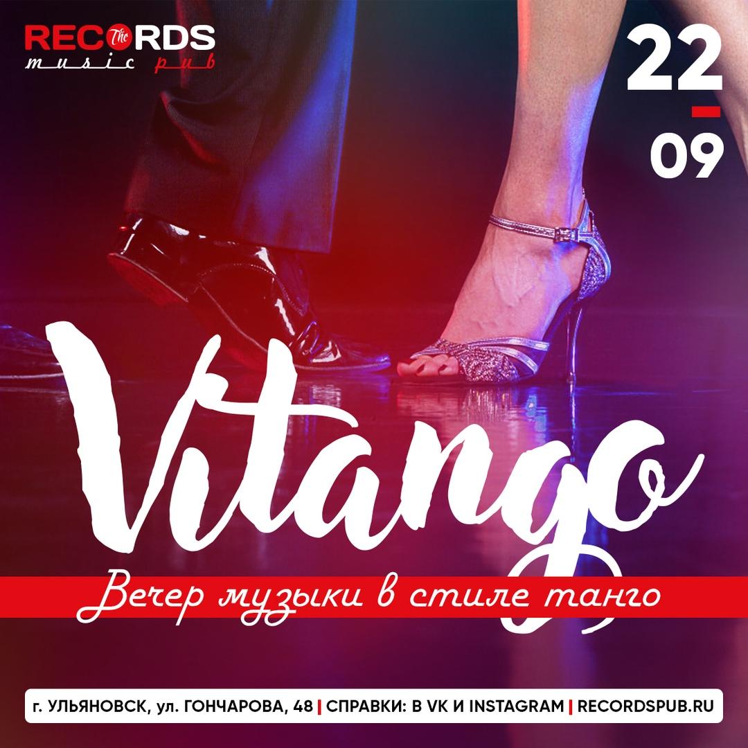 Афиша Вечер музыки в стиле танго / 22.09 / Records