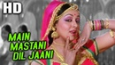 Main Mastani Dil Jaani | Asha Bhosle | Taqdeer 1983 Songs | Hema Malini, Shatrughan Sinha