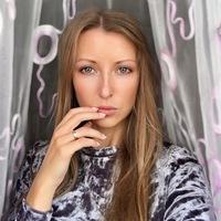 Кристина Юрченкова