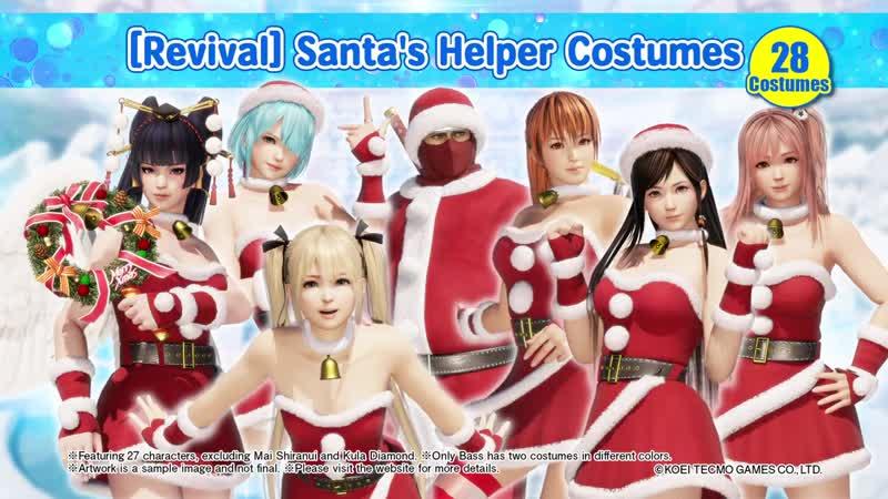 Костюмы Помощники Санты для персонажей в игре Dead or Alive 6