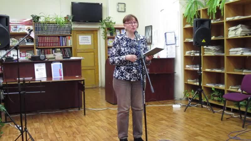 Анна Ефанова читает свои стихи
