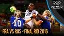 France v Russia - Women's Handball Final - Full Match   Rio 2016 Replays