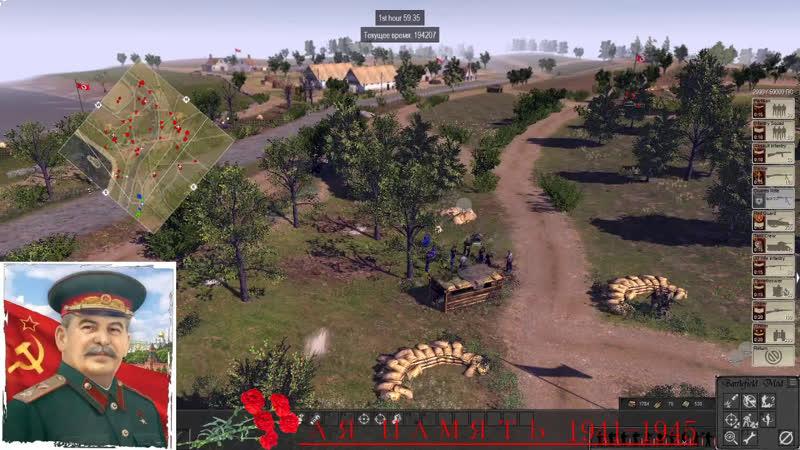 MOW AS2 [Battlefield Mod 1.40]