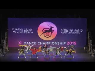 VOLGA CHAMP 2019 XI | BEST SHOW JUNIORS | UNIVERSE DANCE CREW