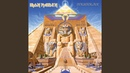 Powerslave 2015 Remaster