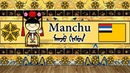 The Sound of the Manchu Language (Numbers, Words, Phrases Song)
