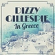 Dizzy Gillespie - The Gypsy