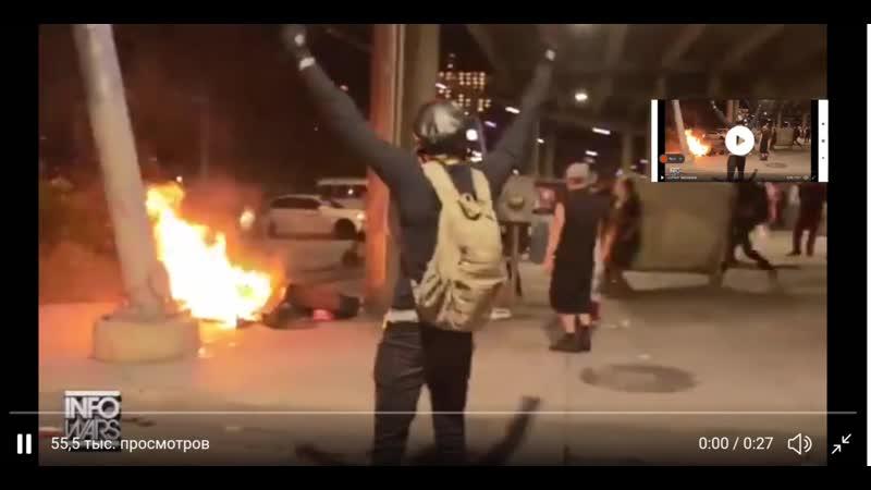 Мирные протестующие сжигают единственный матрас привилегированного белого мужчины