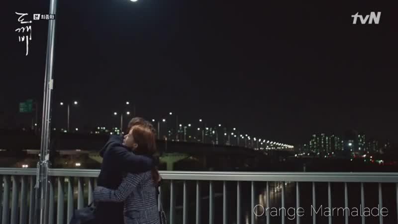 Отрывок из дорамы «Токкэби» (Могу я обнять тебя в последний раз?) 16 серия. Озвучка SOFTBOX