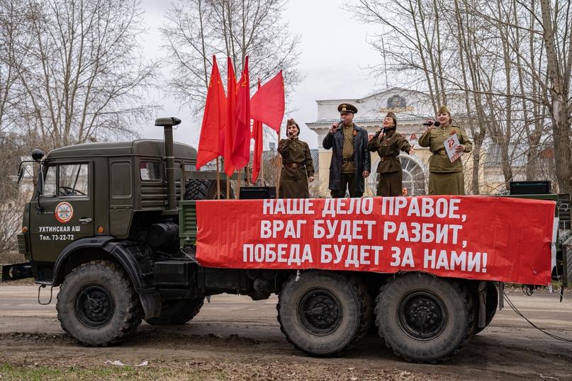 Ухта отметила День Победы, изображение №4