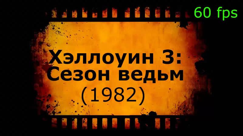 Кино АLive MaximuM