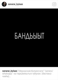 Азаров Петя