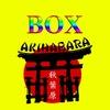 Аниме и К-ПОП БОКСЫ / Anime & K-POP BOX
