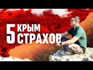 Вся правда о Крыме! Дорого! Нет сервиса! Злые люди!