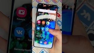 Краш тест Samsung Galaxy S20 Live demo unit