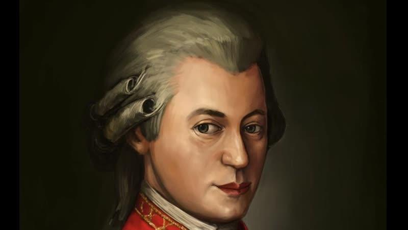 073 Вольфганг Амадей Моцарт День гнева