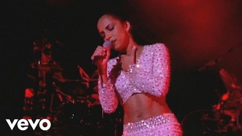 Sade Cherry Pie Live Video from San Diego 1988