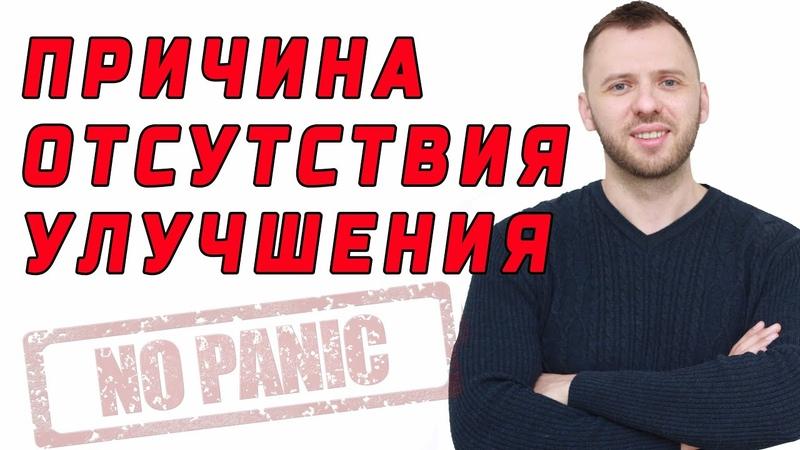 НЕВРОТИК - БЕЗДЕЛЬНИК