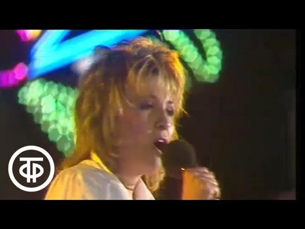 Валентина Легкоступова Средиземное море Юрмала 87 Финал 1987