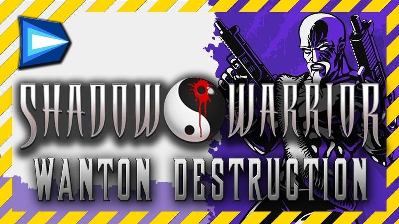 Shadow Warrior Wanton Destruction прохождение 1 ☯ Level 1 Chinatown