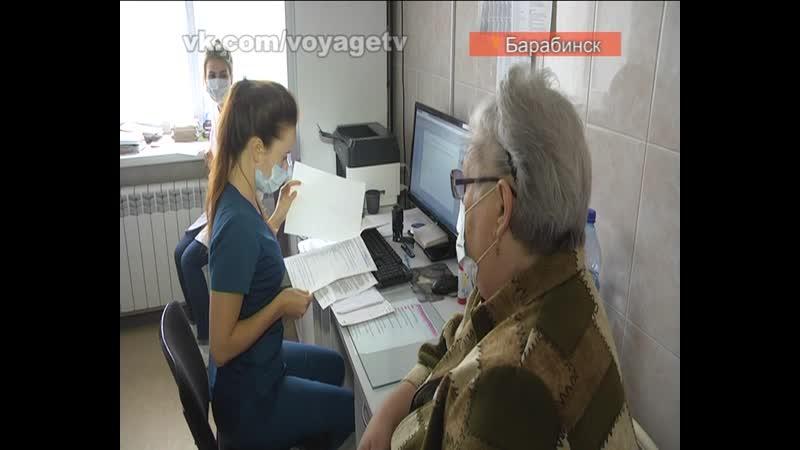 Врачи онкодиспансера в Барабинске