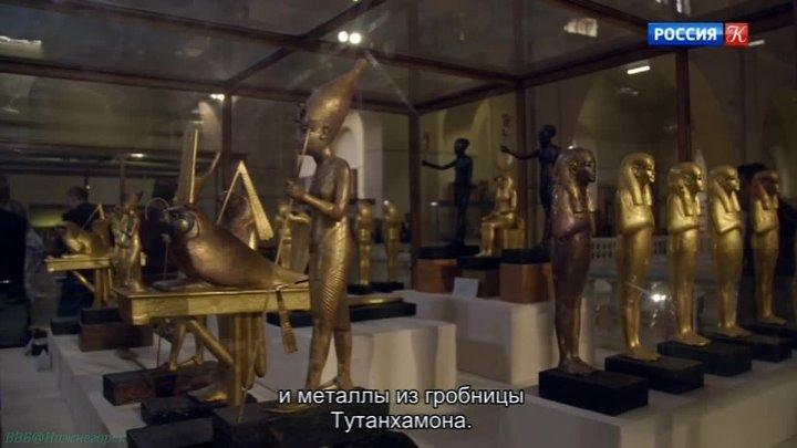 BBC Тутанхамон Жизнь смерть и бессмертие 2 Культ фараона Познавательный история исследования 2019
