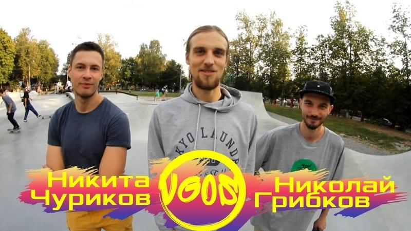 VGOS Battle №5 Никита Чуриков VS Николай Грибков Квалификация