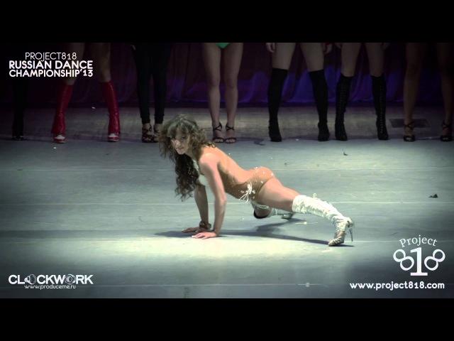 Project818 Russian Dance Championship 2013 High Heels Preselection Skripchenko Anna