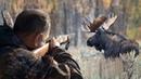 Охота на Огромного Лося