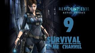 Resident Evil: Revelations Прохождение На Русском #9 — ГИГАНТ