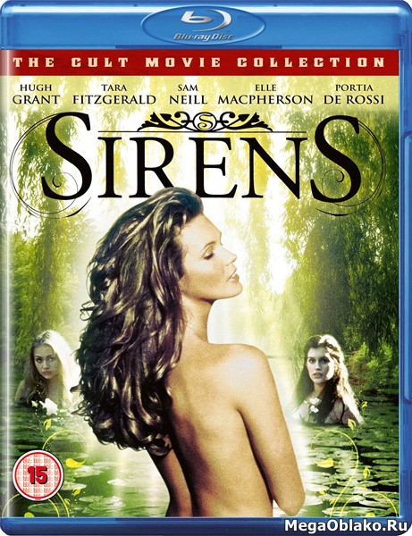 Сирены / Sirens (1993/BDRip/HDRip)
