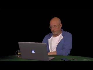 Типичный пример малолетнего дебила  AM  (1080p).mp4