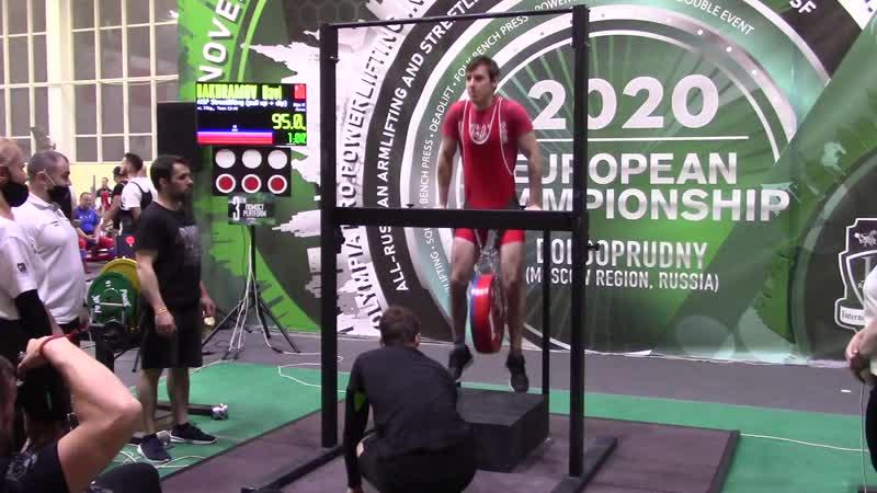 Бахрамов Давид отжимания 95 кг св 68 90 кг