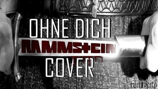 Rammstein - Ohne Dich  [OFFICIAL VIDEO] (covered by Renivend)