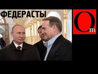 Кремль спалился. Гиркин сознался - Москва отправляла его в Украину для принуждения к федерализации