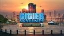 💡 [RU] Cities: Skylines - Sunset Harbor ! (Обзор Нового DLC !)