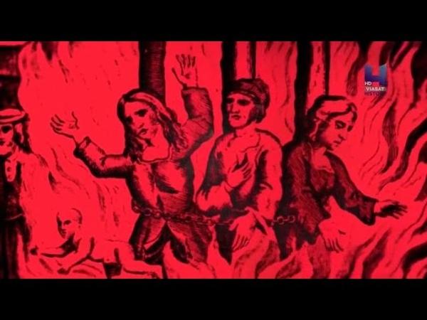 Инквизиция Катары и тамплиеры 4 4