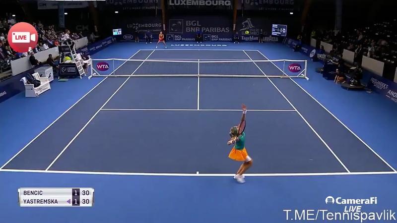 Белинда Бенчич vs Даяна Ястремская WTA Люксембург Полуфинал LIVE